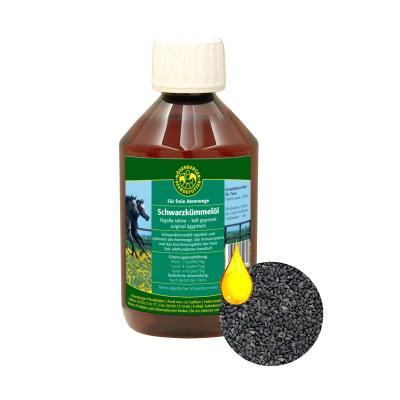 Nösenberger - Ägyptisches Schwarzkümmelöl